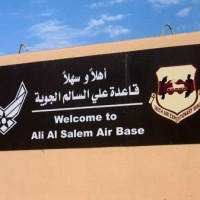 Sign of Ali Al Salem Air Base