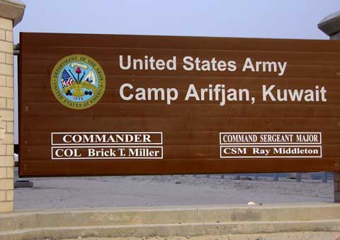 Sign of Camp Arifjan