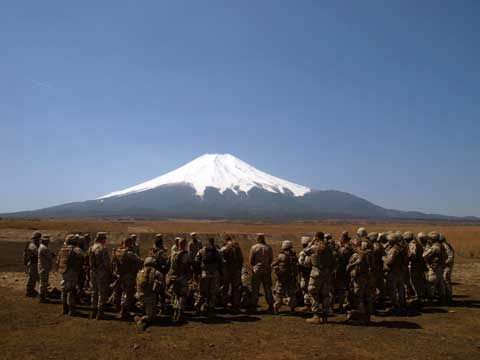 Military training at Camp Fuji