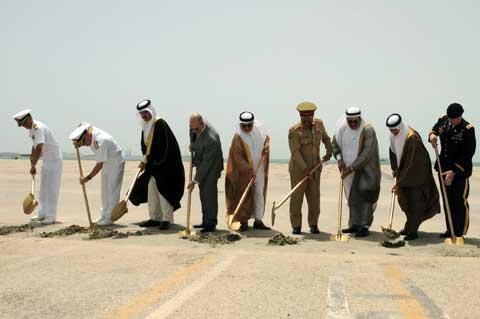 NRCC Bahrain