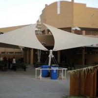 NSA Bahrain Tent
