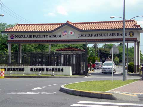 Main gate of Atsugi Air Base