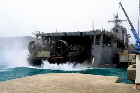 military machine at Commander Fleet Activities Sasebo