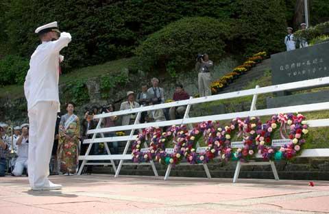Navy Commander Fleet Activities Yokosuka