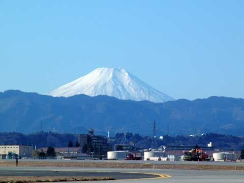 Areal view of Yokota Air Base
