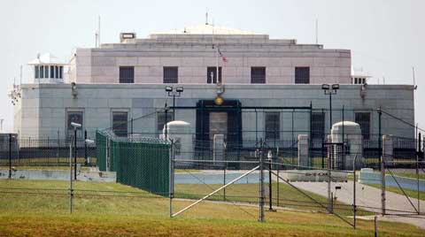 Fort Knox main Building