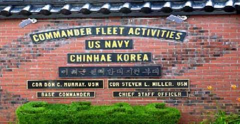 Sign of Commander Fleet Activities Chinhae