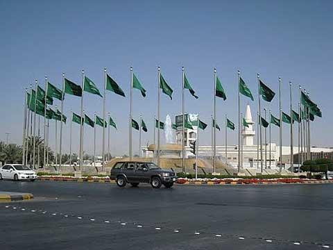 Front of Riyadh Air Base