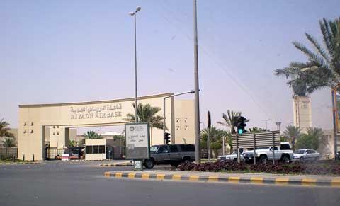 Riyadh Air Base gate